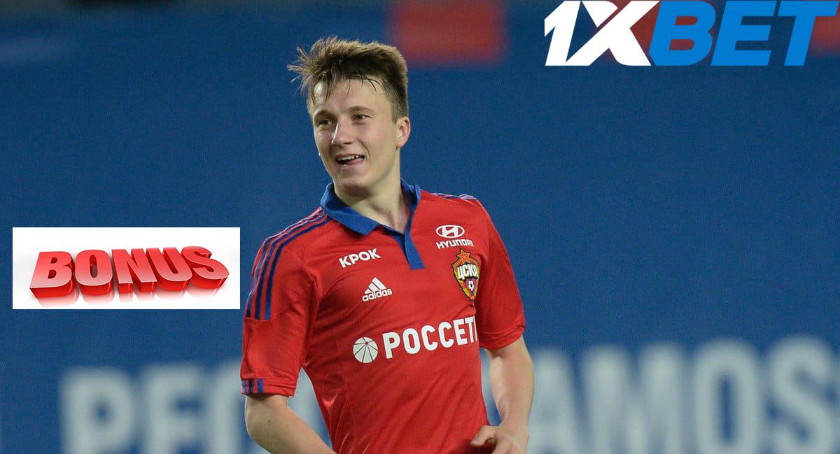 1xBet бонус для российских игроков